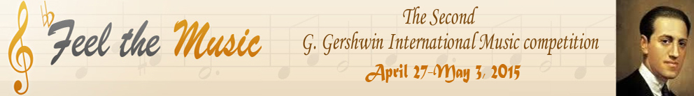 Gershwin competition for Leopold auer society 1