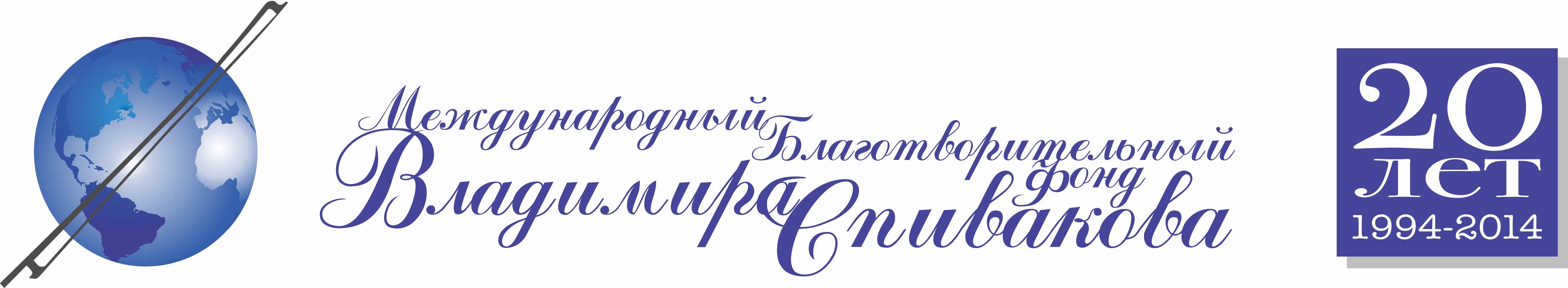 Spivakov20